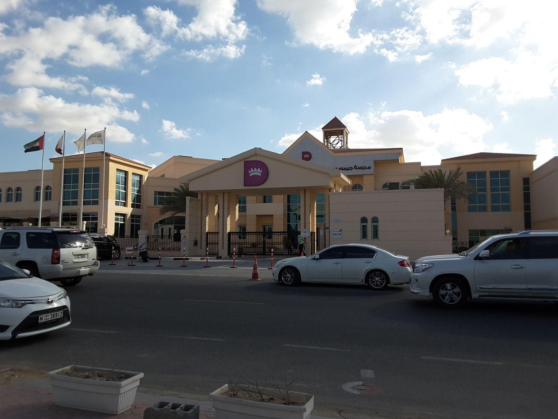 HiDubai-business-gems-royal-dubai-school-education-schools-al-mizhar-1-dubai-2