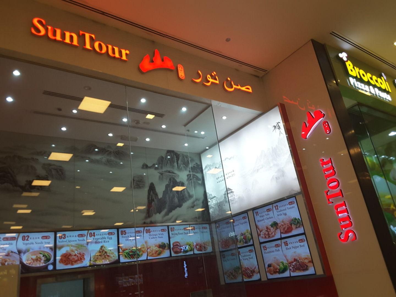 HiDubai-business-sun-tour-food-beverage-restaurants-bars-international-city-warsan-1-dubai-2