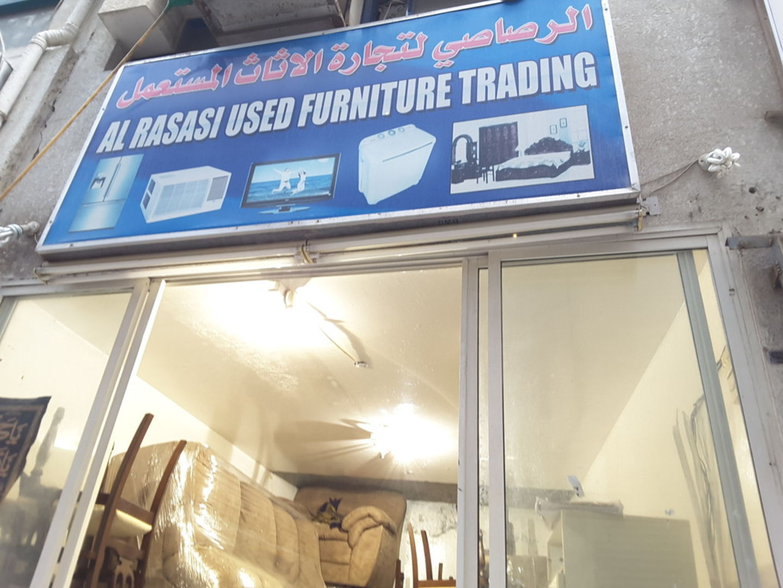 HiDubai-business-al-rasasi-used-furniture-trading-home-furniture-decor-naif-dubai-2