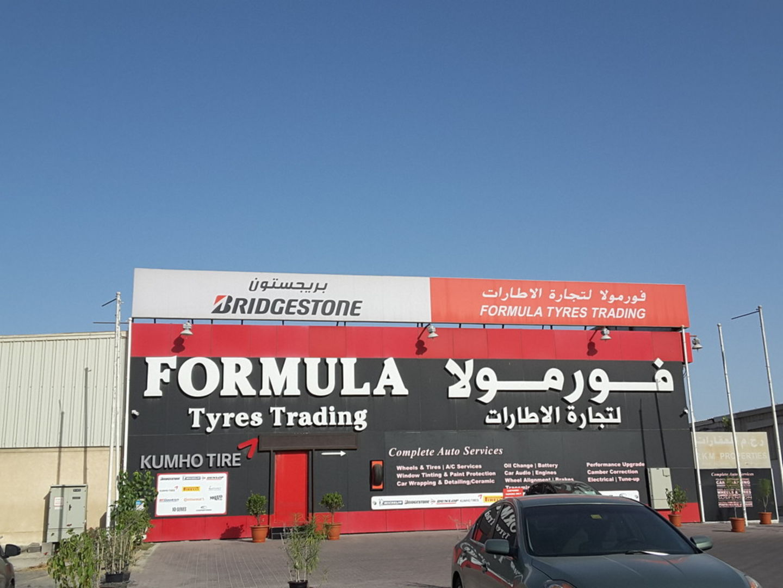 HiDubai-business-formula-tyres-trading-transport-vehicle-services-auto-spare-parts-accessories-al-quoz-industrial-2-dubai