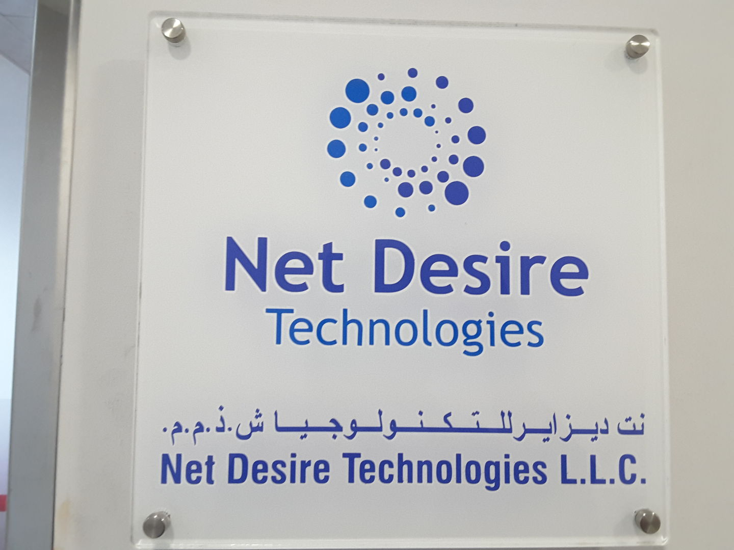 HiDubai-business-net-desire-technologies-b2b-services-it-services-al-hamriya-dubai-2