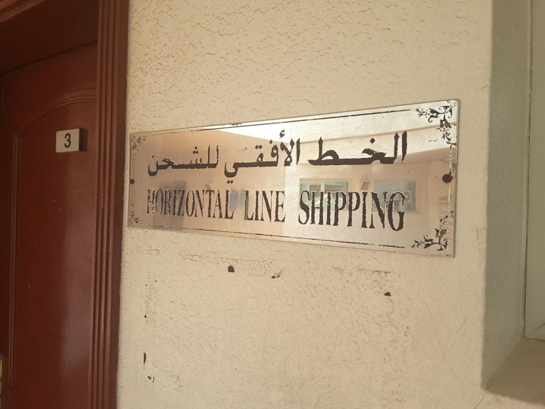 HiDubai-business-horizontal-line-shipping-shipping-logistics-distribution-services-al-garhoud-dubai-2