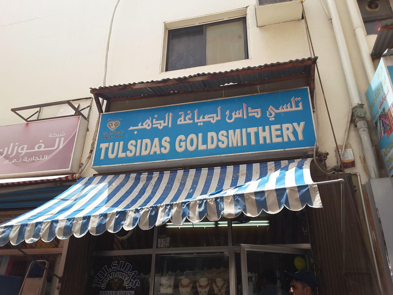 HiDubai-business-tulsidas-goldsmithery-shopping-jewellery-precious-stones-al-ras-dubai-2