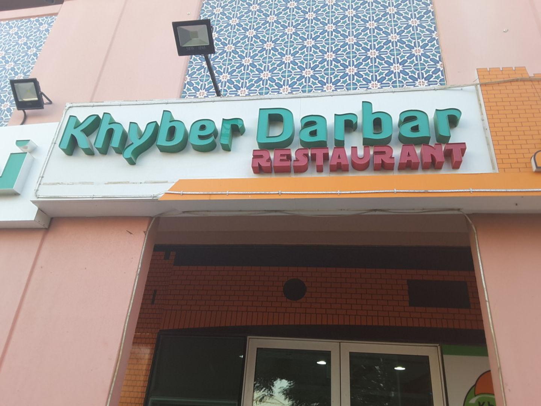 HiDubai-business-khyber-darbar-restaurant-food-beverage-restaurants-bars-discovery-gardens-jebel-ali-1-dubai-2