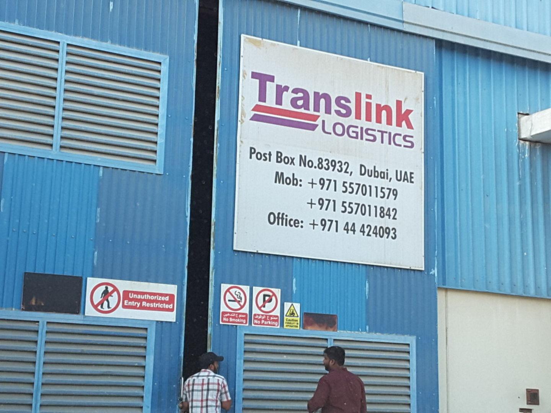 Translink Logistics, (Distribution Services) in Dubai