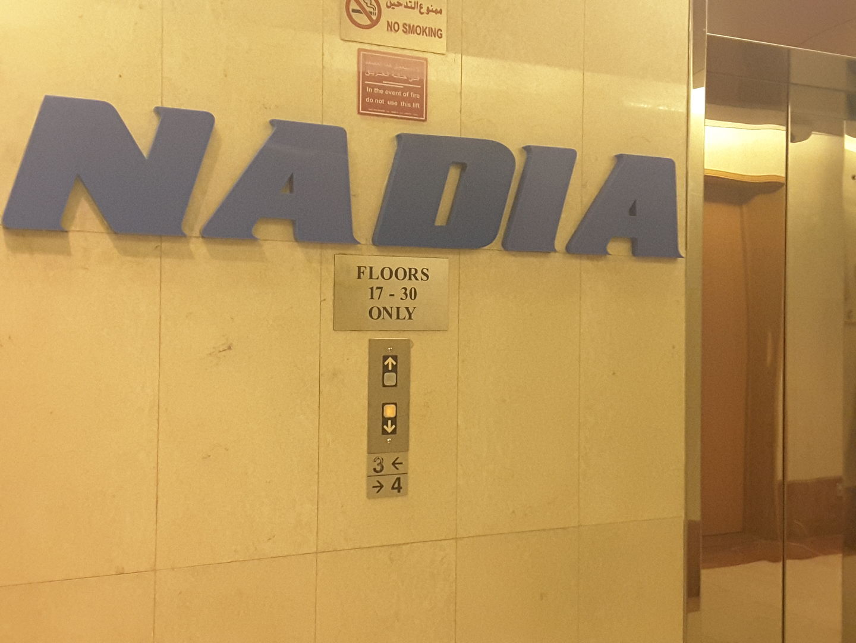 HiDubai-business-nadia-secretarial-services-education-training-learning-centres-trade-centre-1-dubai