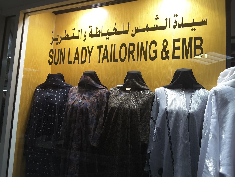 HiDubai-business-sun-lady-tailoring-embroidery-home-tailoring-hor-al-anz-east-dubai-2