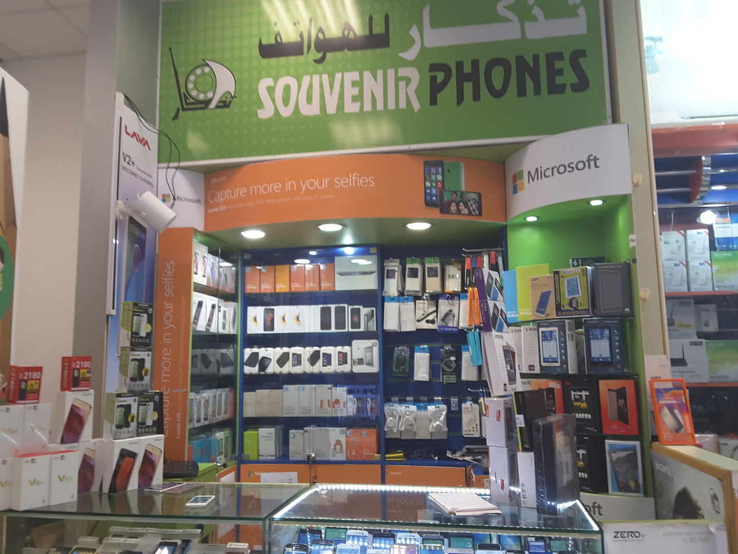 HiDubai-business-souvenier-phones-shopping-consumer-electronics-al-karama-dubai-2