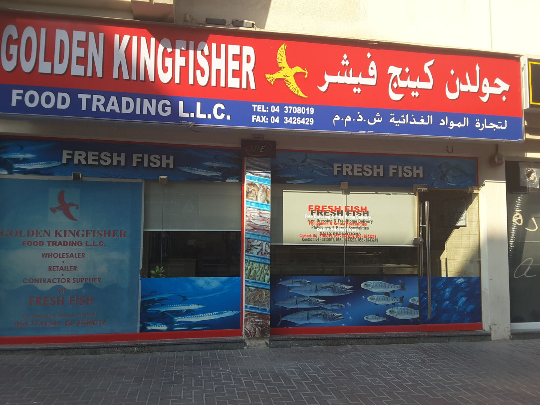 HiDubai-business-golden-kingfisher-food-trading-food-beverage-supermarkets-hypermarkets-grocery-stores-al-karama-dubai-2