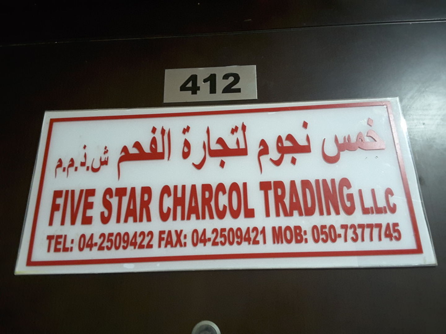 HiDubai-business-five-star-charcol-trading-b2b-services-distributors-wholesalers-al-murar-dubai-2