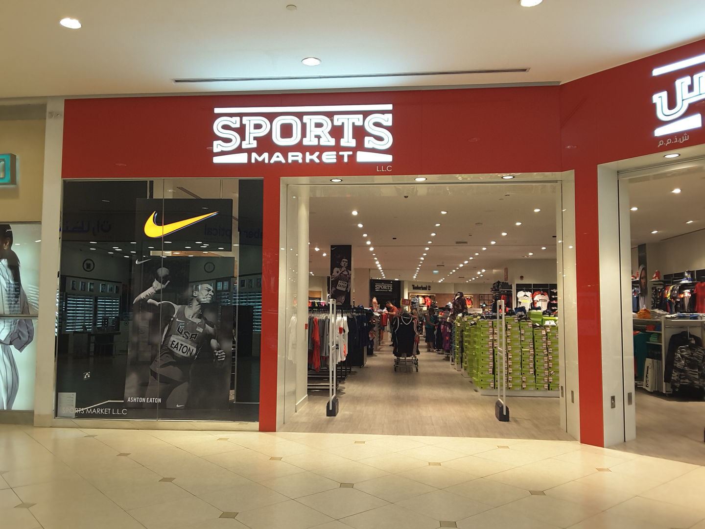 HiDubai-business-sports-market-shopping-sporting-goods-equipment-wafi-umm-hurair-2-dubai-2