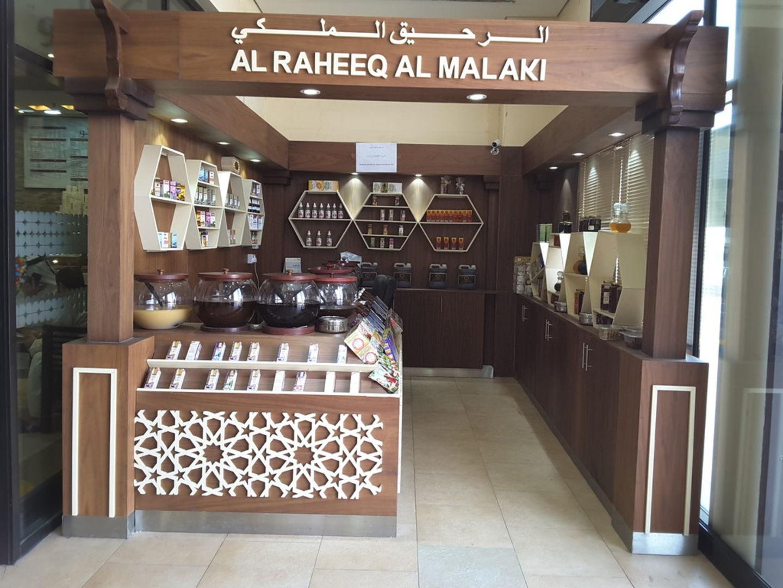 HiDubai-business-al-raheeq-al-malaki-food-beverage-bakeries-desserts-sweets-al-warqaa-2-dubai-2