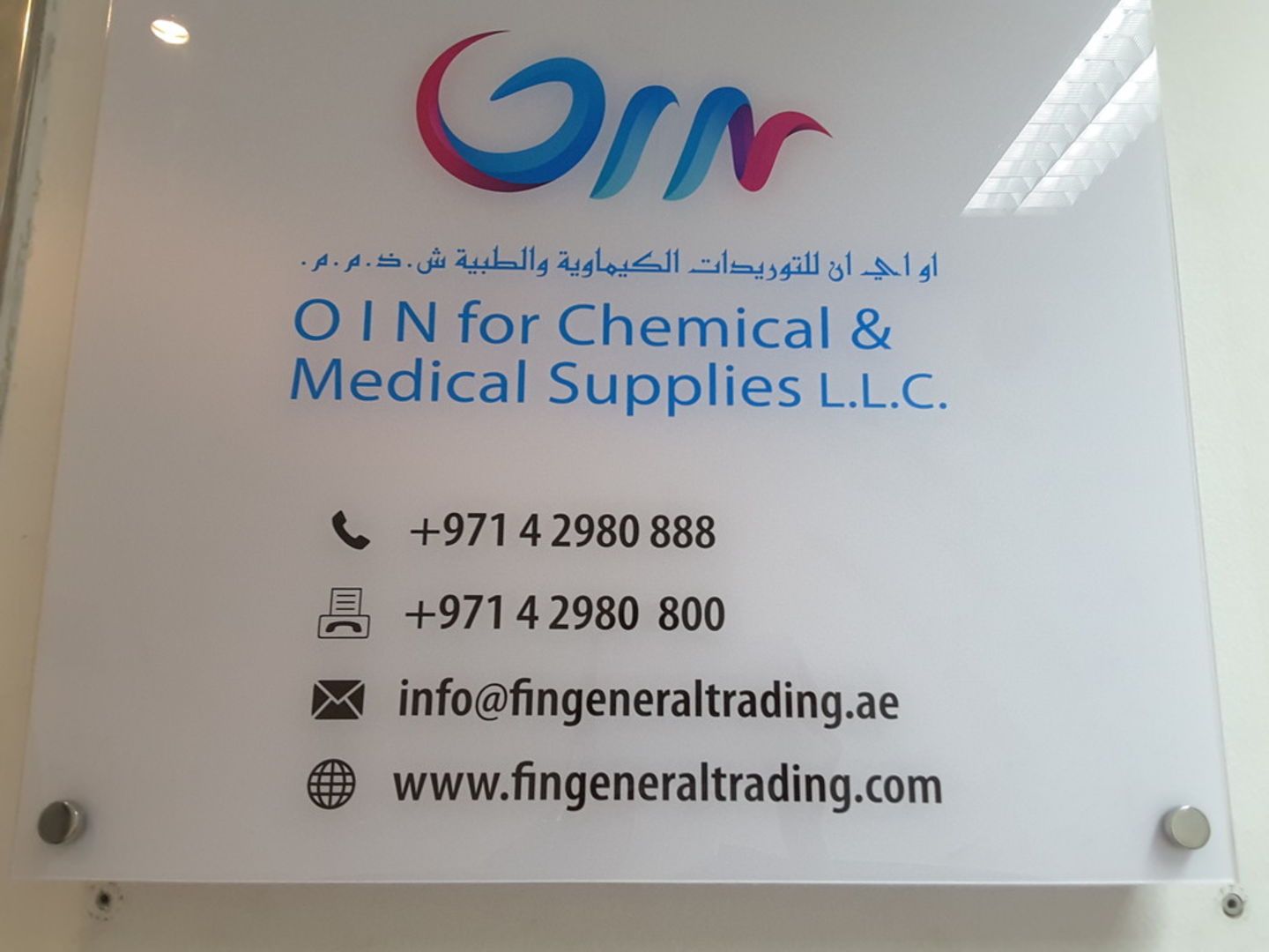 HiDubai-business-oin-for-chemical-and-medical-supplies-b2b-services-distributors-wholesalers-al-twar-1-dubai-2