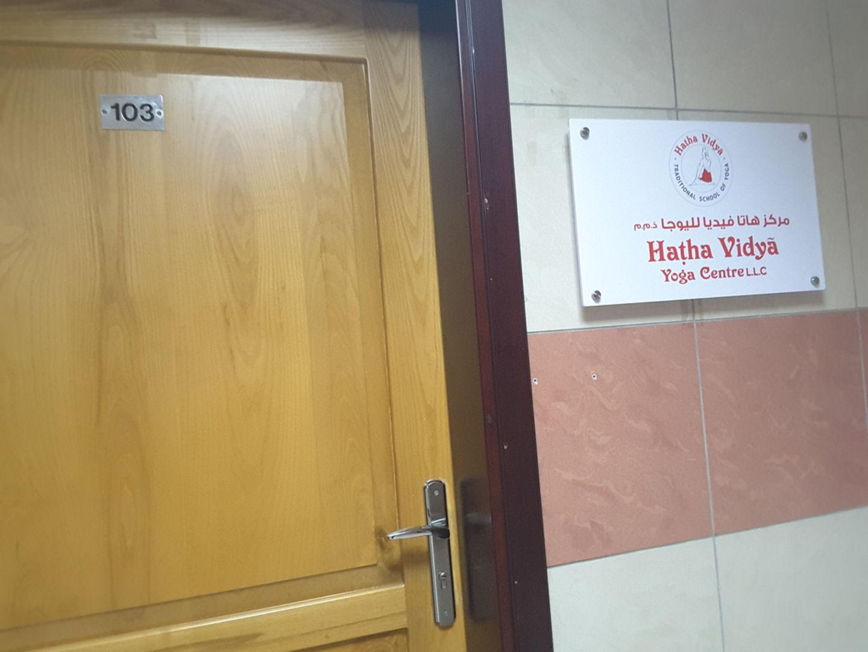 HiDubai-business-hatha-vidya-yoga-sports-fitness-gyms-fitness-centres-pools-umm-hurair-1-dubai-2