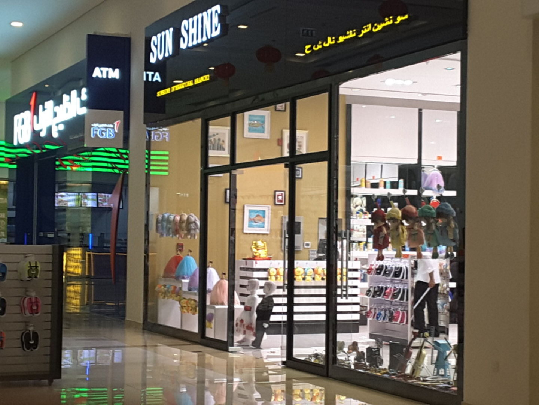 HiDubai-business-sun-shine-shopping-fashion-accessories-international-city-warsan-1-dubai-2