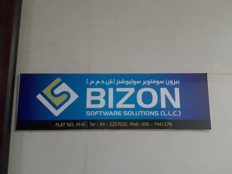HiDubai-business-bizon-software-solutions-b2b-services-it-services-hor-al-anz-east-dubai
