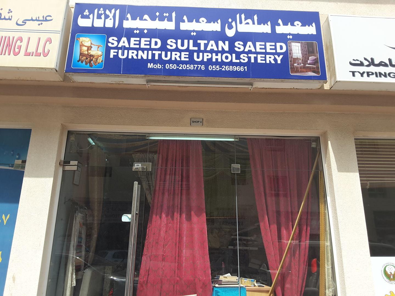 HiDubai-business-saeed-sultan-saeed-furniture-upholstery-home-furniture-decor-al-karama-dubai-4