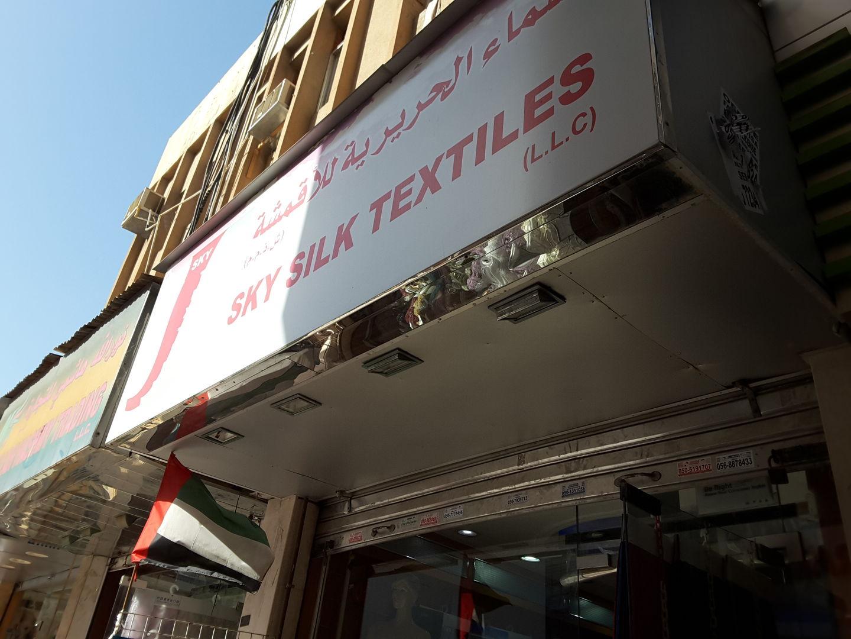 HiDubai-business-sky-silk-textiles-b2b-services-distributors-wholesalers-al-fahidi-al-souq-al-kabeer-dubai-2