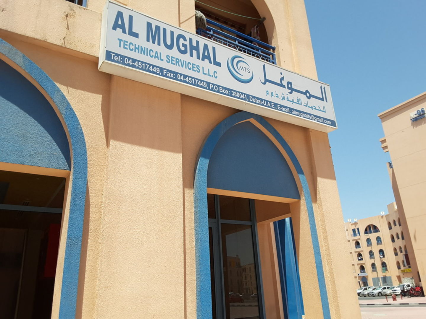 Walif-business-al-mughal-technical-services