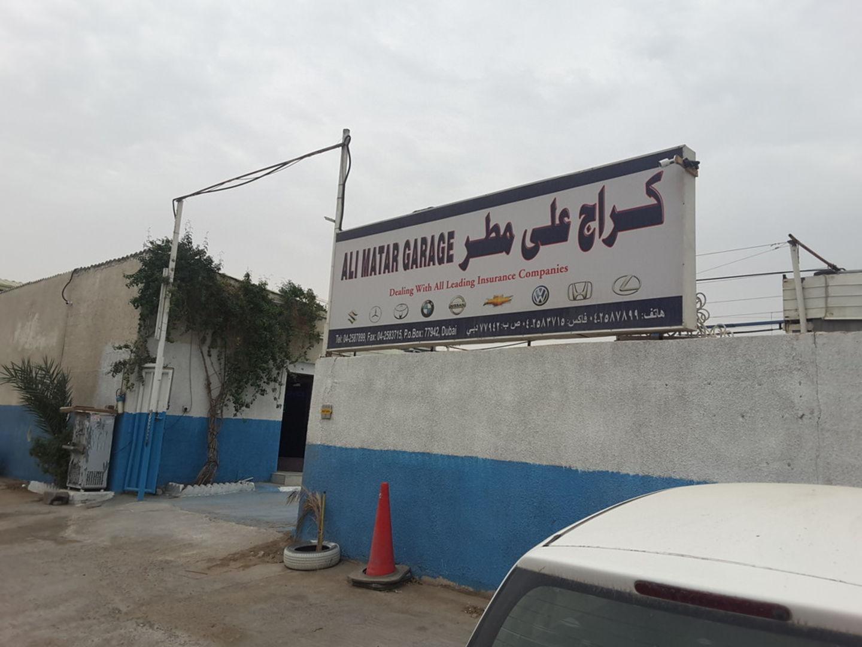 HiDubai-business-ali-matar-garage-transport-vehicle-services-car-assistance-repair-al-qusais-industrial-4-dubai-2