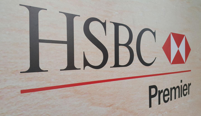 HiDubai-business-hsbc-private-bank-finance-legal-financial-services-dubai-international-financial-centre-zaabeel-2-dubai-2