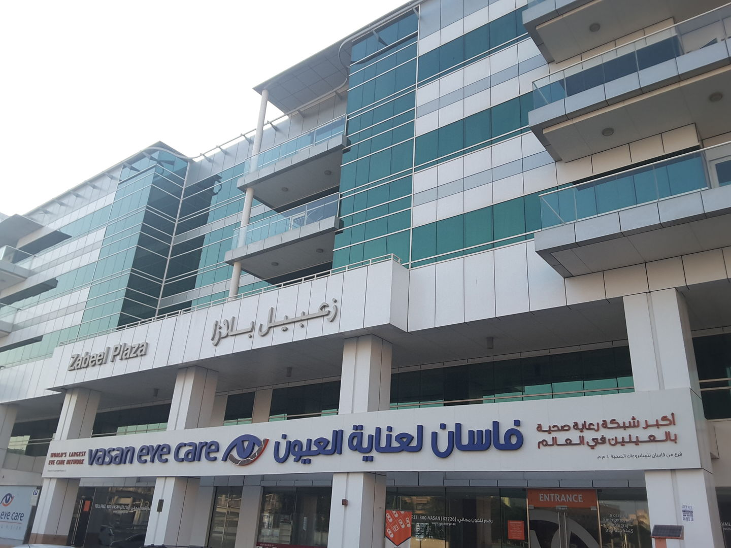 HiDubai-business-vasan-eye-multispeciality-day-surgical-center-beauty-wellness-health-specialty-clinics-al-karama-dubai