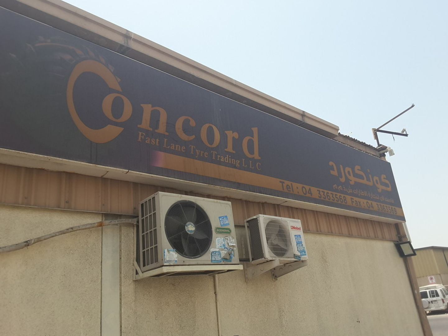 Walif-business-concord-fast-lane-tyre-trading