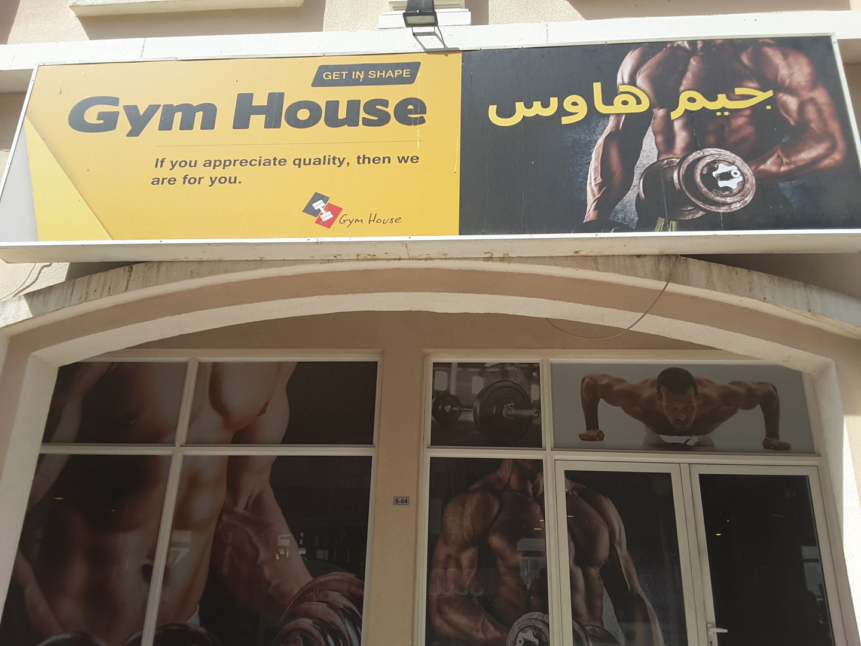 HiDubai-business-gym-house-sports-fitness-gyms-fitness-centres-pools-international-city-warsan-1-dubai-2