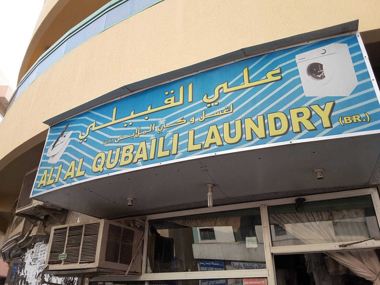 HiDubai-business-ali-al-qubaili-laundry-home-laundry-al-murar-dubai-4