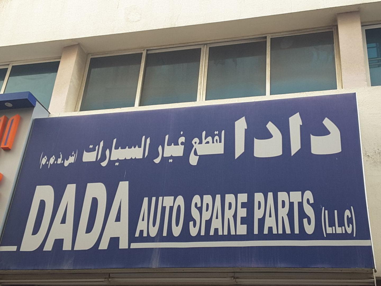 HiDubai-business-dada-auto-spare-parts-transport-vehicle-services-auto-spare-parts-accessories-al-rigga-dubai-2