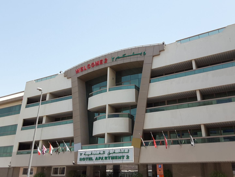 HiDubai-business-welcome-hotel-apartment-2-hotels-tourism-hotels-resorts-al-hamriya-dubai-2