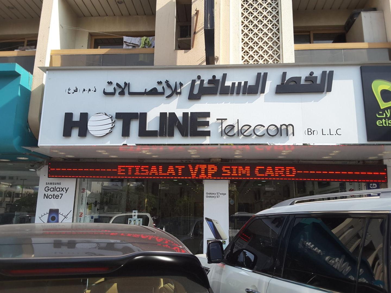 HiDubai-business-hotline-telecom-shopping-consumer-electronics-al-satwa-dubai-2