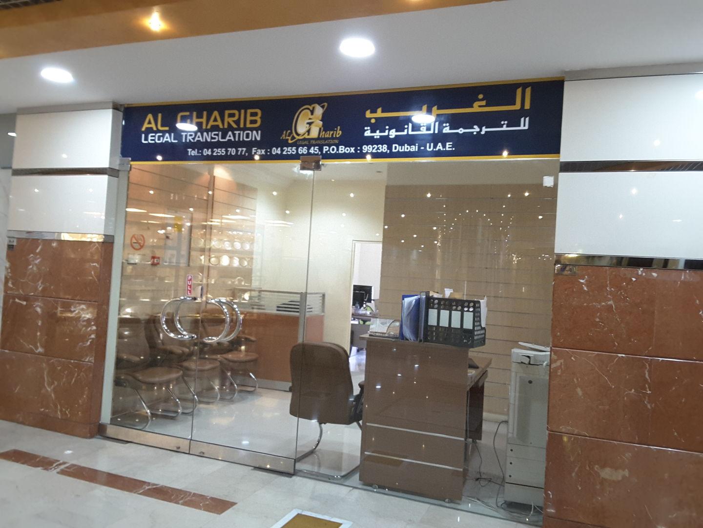 HiDubai-business-al-gharib-legal-translation-finance-legal-legal-services-hor-al-anz-east-dubai-2