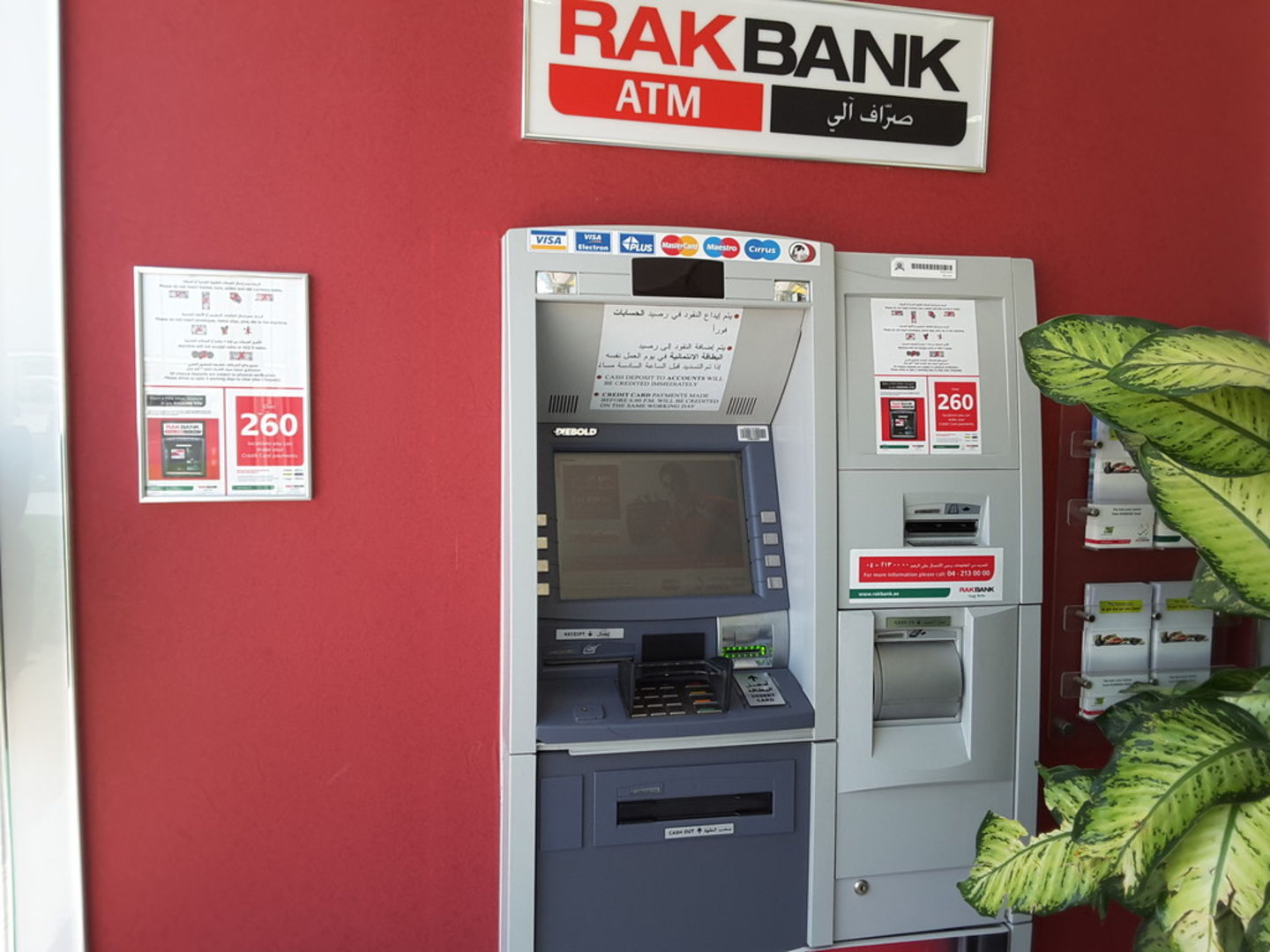 HiDubai-business-rakbank-atm-cdm-finance-legal-banks-atms-al-quoz-industrial-3-dubai-2