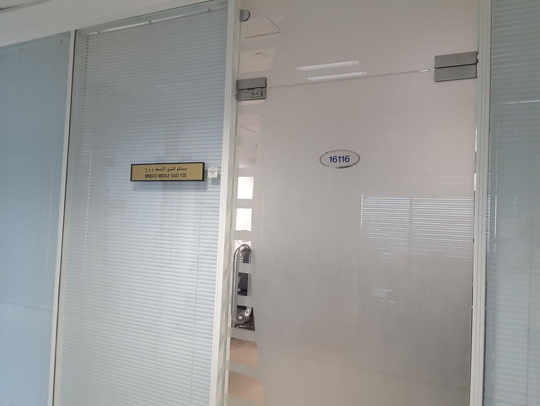 HiDubai-business-mindco-middle-east-fze-b2b-services-management-consultants-jebel-ali-free-zone-mena-jebel-ali-dubai-2