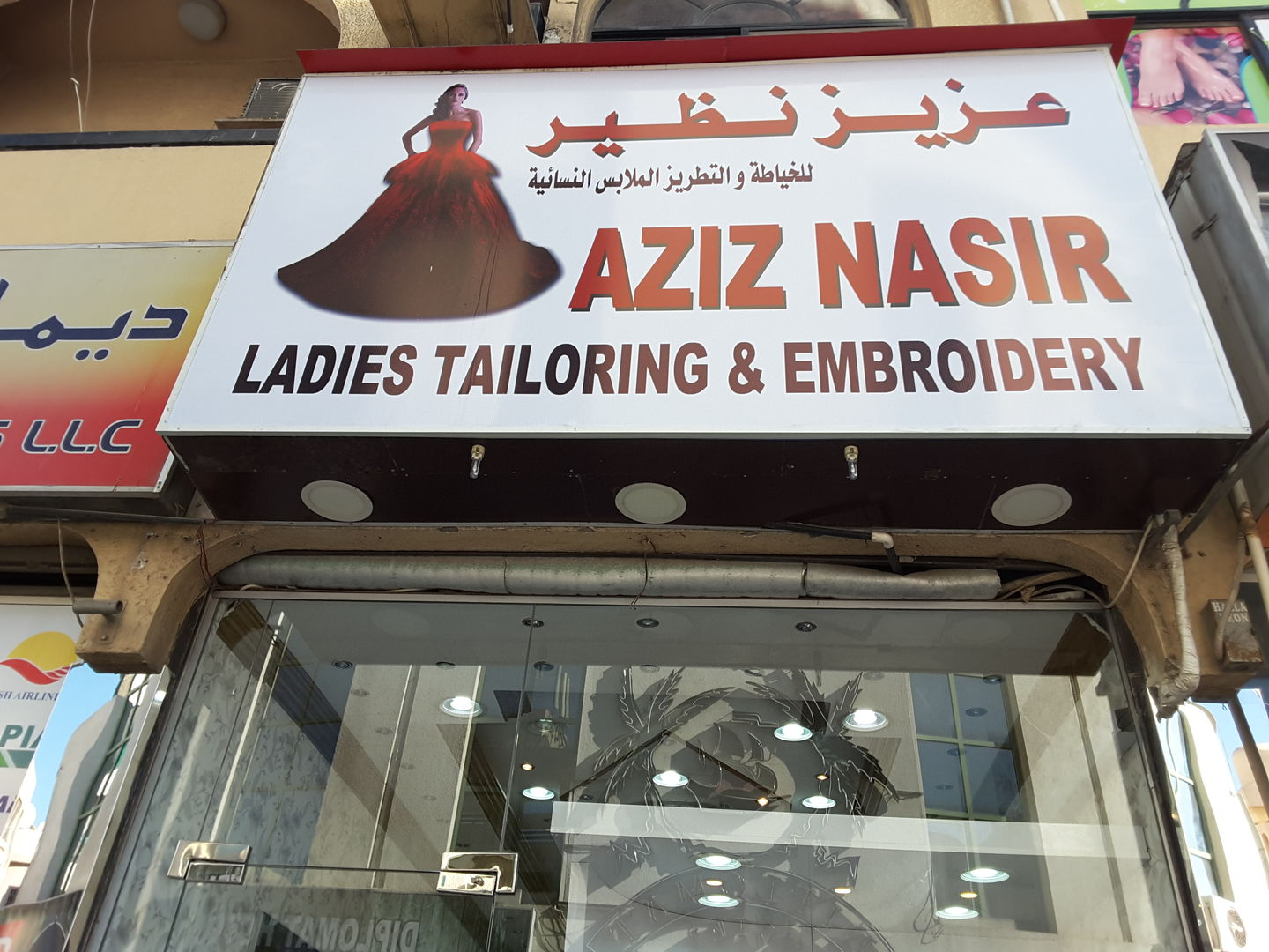 HiDubai-business-aziz-nasir-ladies-tailoring-embroidery-home-tailoring-al-murar-dubai-2