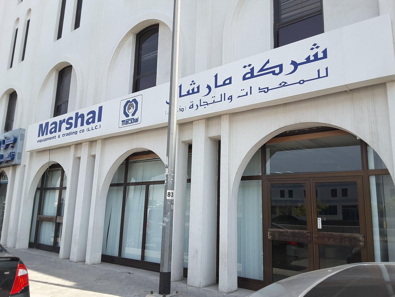 HiDubai-business-marshal-equipment-and-trading-b2b-services-distributors-wholesalers-al-khabaisi-dubai-2