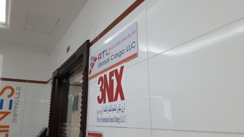 A T L Global Cargo, (Sea Cargo Services) in Al Khabaisi, Dubai