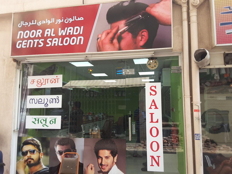 HiDubai-business-noor-al-wadi-gents-saloon-beauty-wellness-health-beauty-salons-meena-bazar-al-souq-al-kabeer-dubai-2