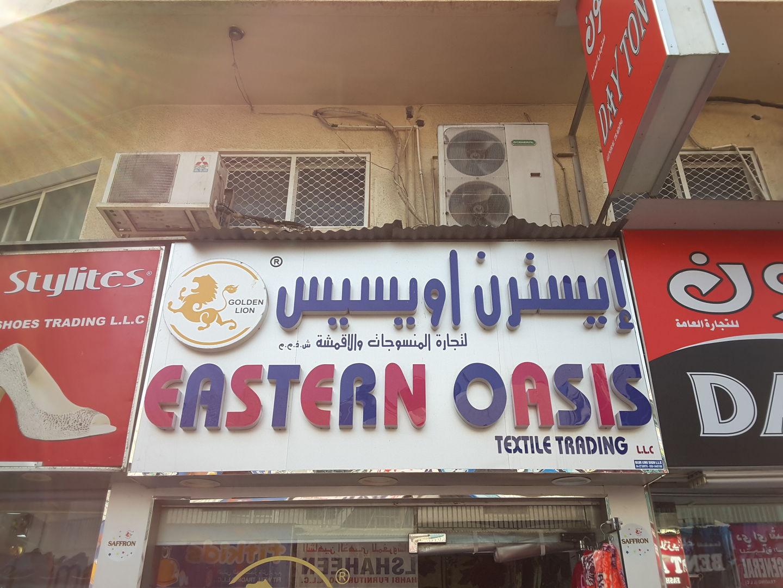 HiDubai-business-eastern-oasis-textile-trading-b2b-services-distributors-wholesalers-al-buteen-dubai-2
