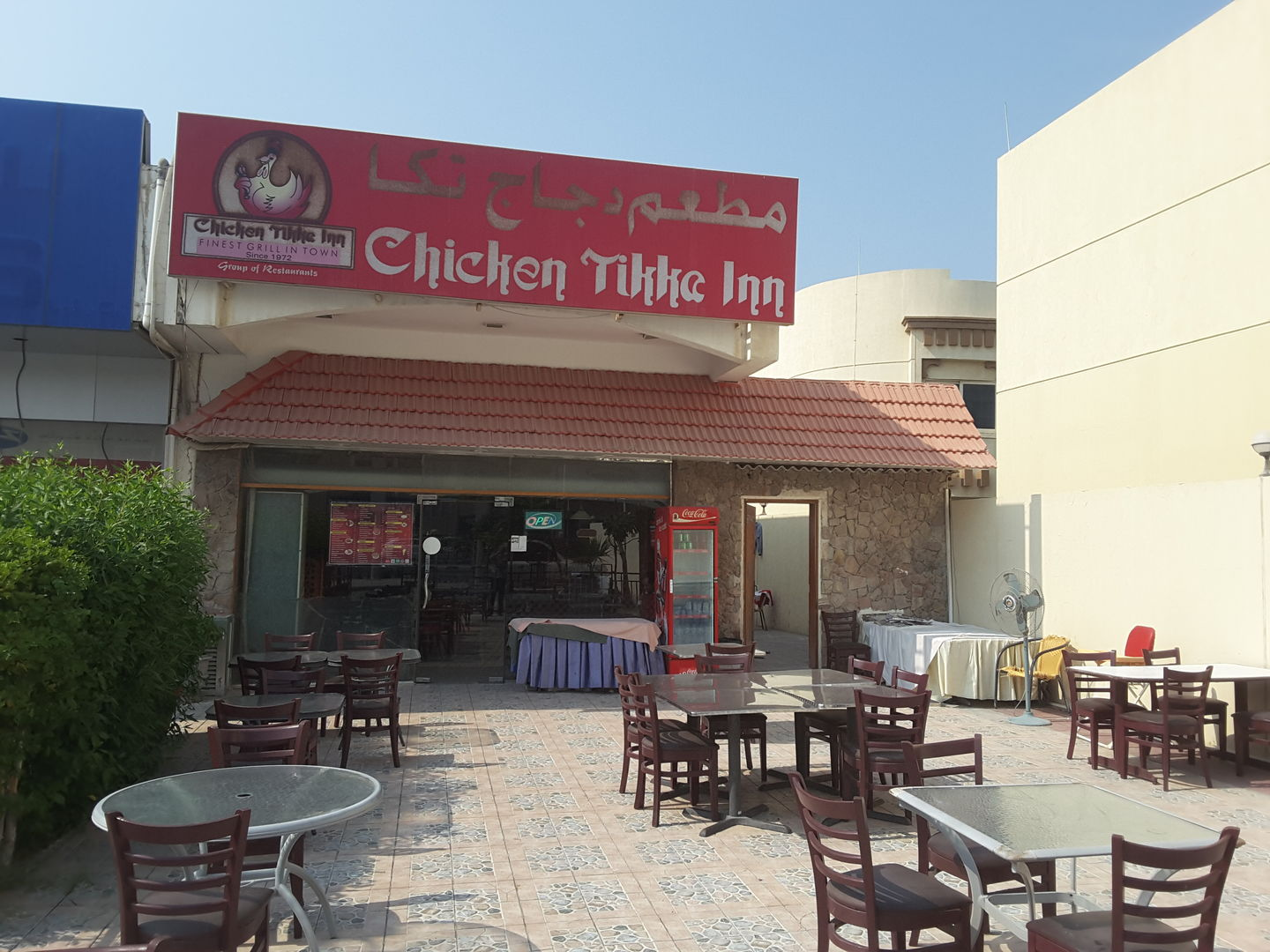 HiDubai-business-chicken-tikka-inn-food-beverage-restaurants-bars-umm-suqeim-1-dubai-2