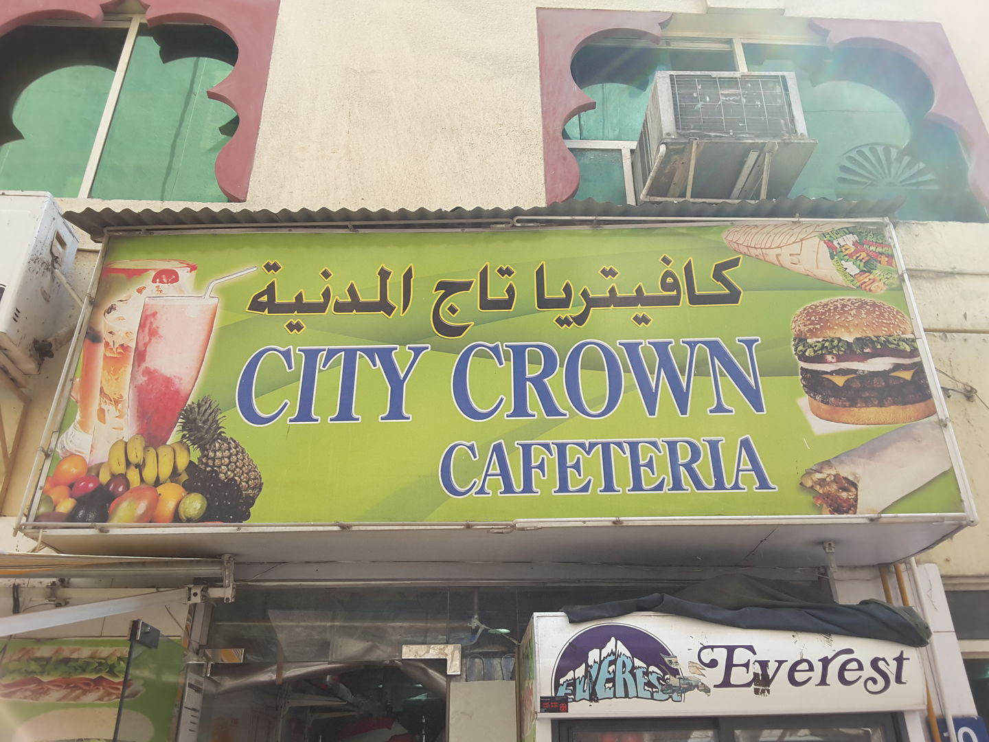 HiDubai-business-city-crown-cafeteria-food-beverage-cafeterias-al-daghaya-dubai-2