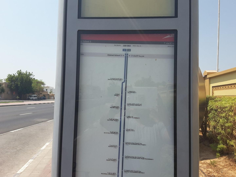 HiDubai-business-ittehad-school-bus-stop-transport-vehicle-services-public-transport-hor-al-anz-east-dubai-2