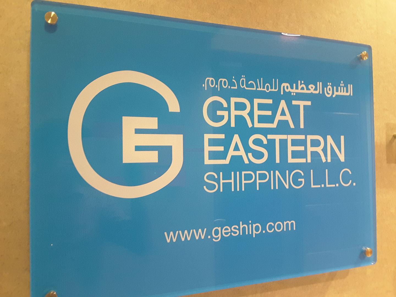 HiDubai-business-great-eastern-shipping-shipping-logistics-sea-cargo-services-port-saeed-dubai-2