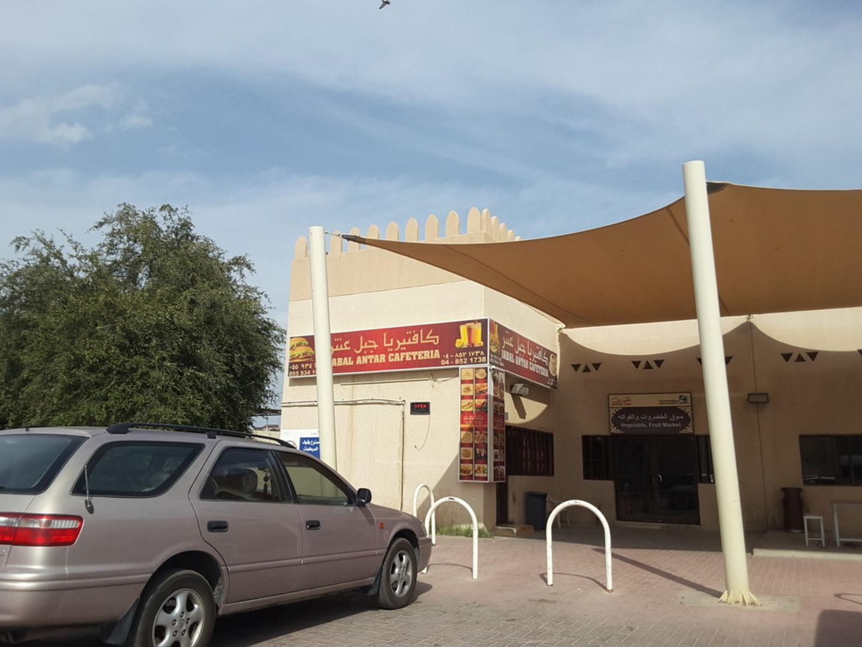 HiDubai-business-jabal-antar-cafeteria-food-beverage-cafeterias-hatta-dubai