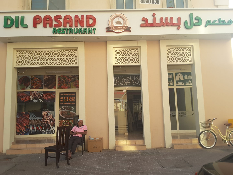 HiDubai-business-dil-pasand-restaurant-food-beverage-restaurants-bars-international-city-warsan-1-dubai-2