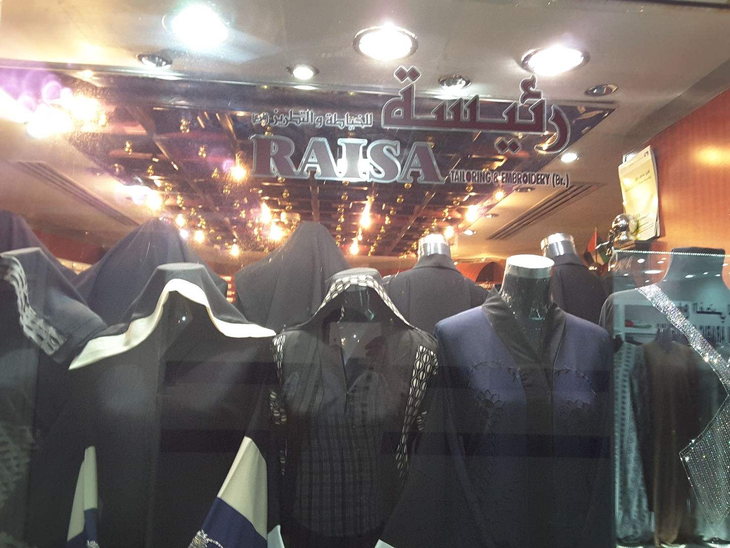 HiDubai-business-raisa-tailoring-embroidery-shopping-apparel-hor-al-anz-east-dubai-2