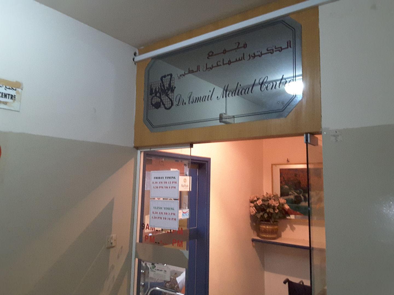HiDubai-business-dr-ismail-polyclinic-beauty-wellness-health-hospitals-clinics-al-karama-dubai-2