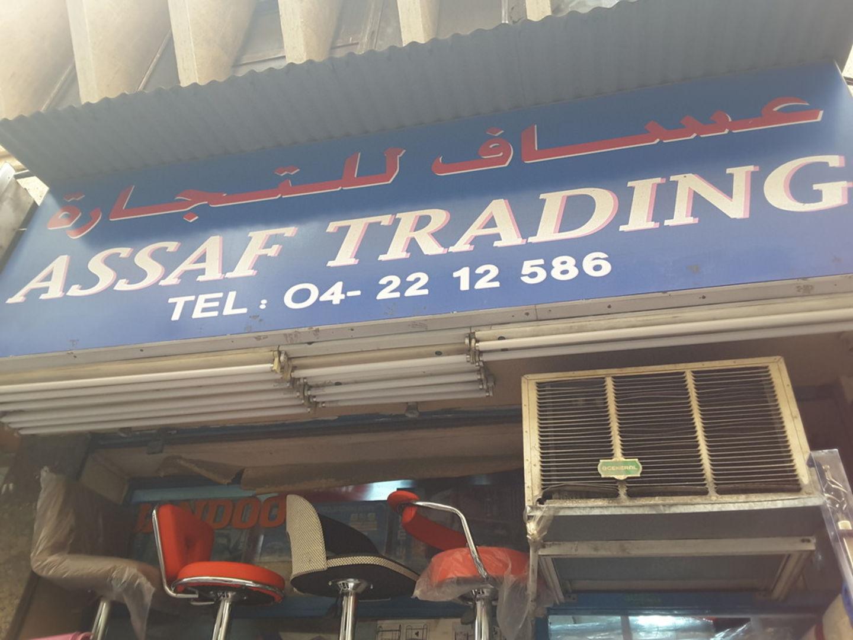 HiDubai-business-assaf-trading-b2b-services-distributors-wholesalers-naif-dubai-2