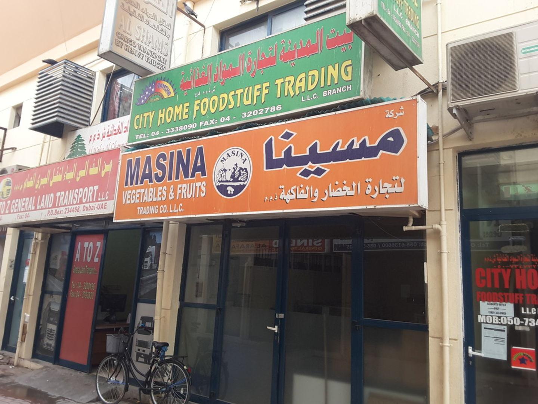 HiDubai-business-masina-vegetables-fruits-trading-food-beverage-supermarkets-hypermarkets-grocery-stores-ras-al-khor-industrial-3-dubai-2
